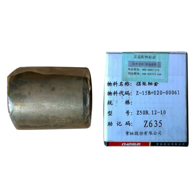 Bush Z50B.12-10/Z-15B-120-00061 for CHANGLIN Wheel Loader Spare Parts